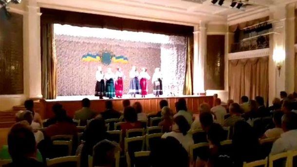 В Москве празднуют День Независимости Украины