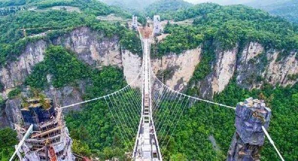 Мост на высоте 300 метров