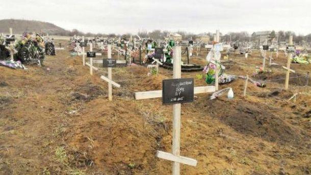 В Росії тіла бойовиків спалюють