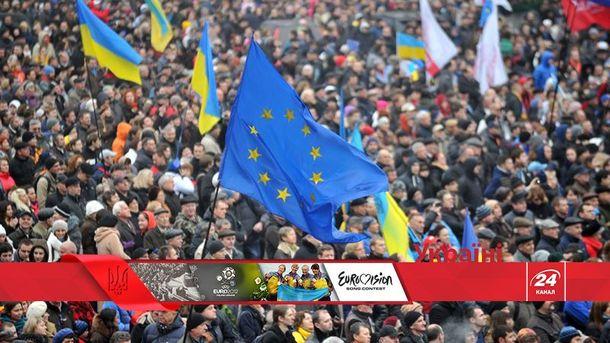 Українці вийшли на Майдан, аби відстояти свою гідність
