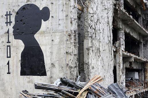 Граффити в Донецком аэропорту, посвященное погибшим детям