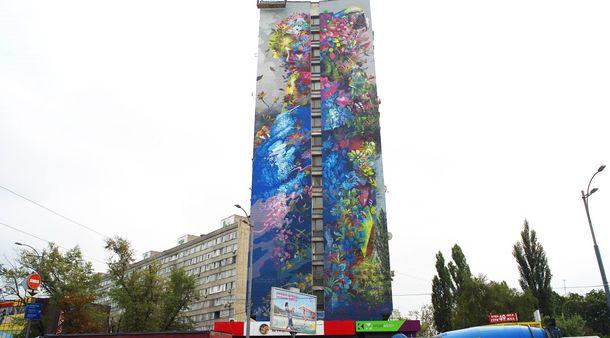 Мурал в Киеве