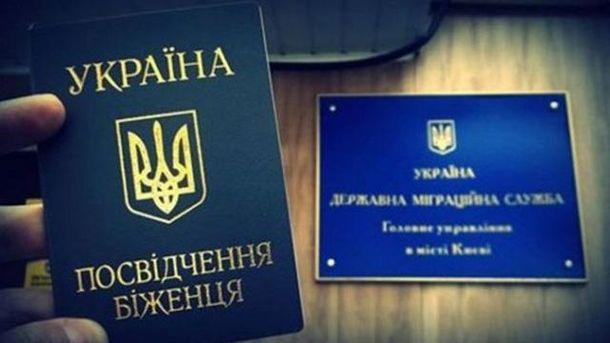 Известный россиянин попросил убежища в Украине