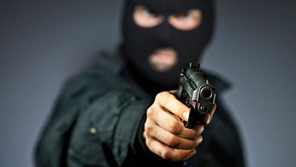 Вооруженный грабитель