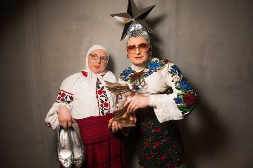 Вірка Сердючка та її мама