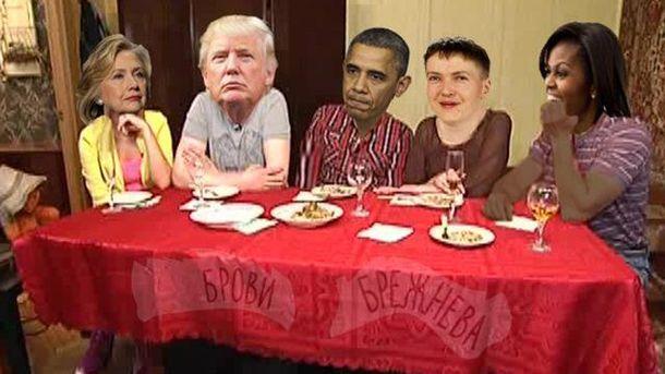 Савченко на званій вечері. Мем