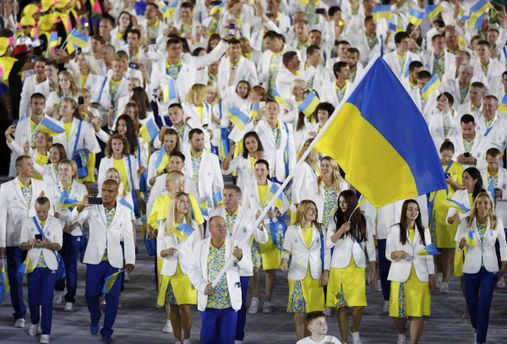 Збірна України на Олімпіаді-2016
