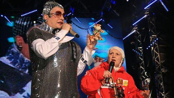 Андрій Данилко і  Інна Бєлоконь у сценічних образах