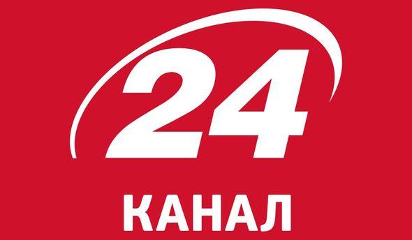 24 Канал обрав переможців конкурсу!