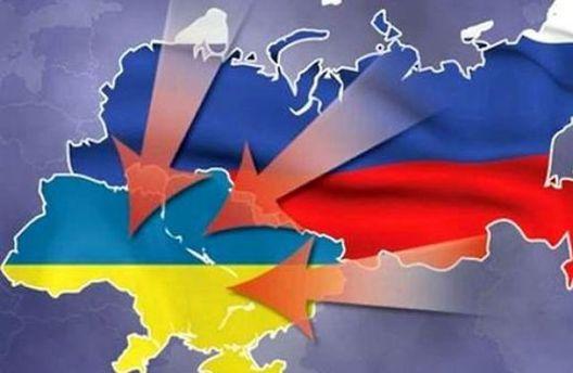 Вторгнення Росії
