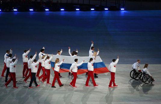 Російська паралімпійська збірна