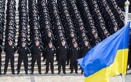 Нацполіція України