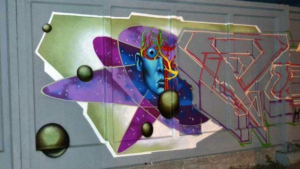 Графіті в Харкові