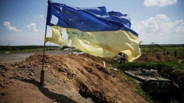 Бойовий прапор в зоні АТО