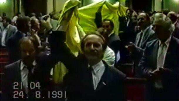 Внесення прапора України у Раду