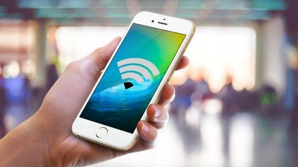 Wi-Fi може бути небезпечним