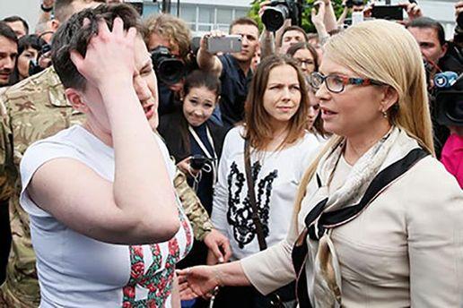 Тимошенко и Савченко