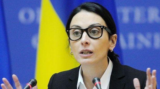 Хатия Деканоидзе озвучила свое решение