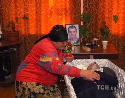 Мати Олександра Цукермана