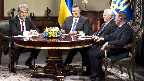 Ющенко, Янукович, Кравчук та Кучма зібрались за круглим столом