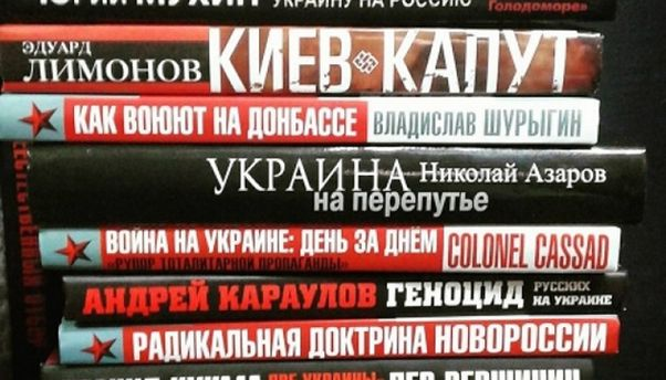 Пропагандистські книги з Росії