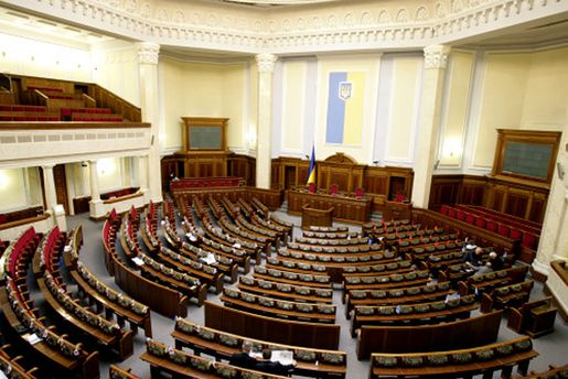 Смогут ли парламентарии наладить нормальную работу?