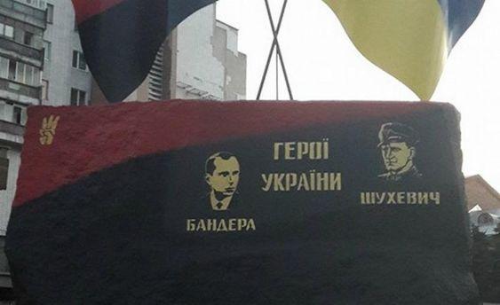 Памятник Бандере и Шухевичу