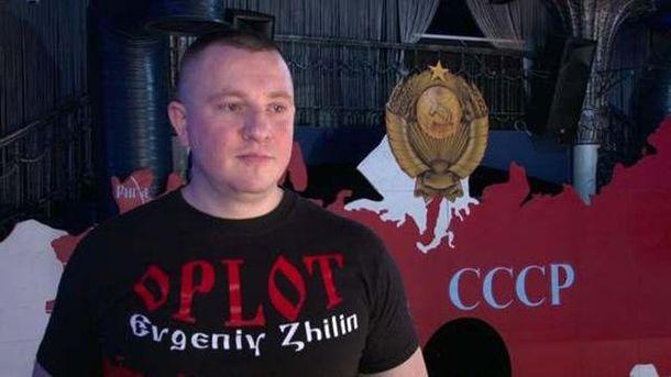 Євген Жилін вже понад рік у розшуку