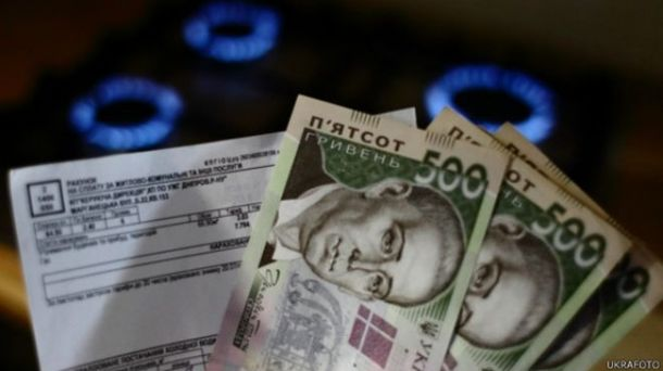 Через збільшення субсидій скоротять інші бюджетні витрати