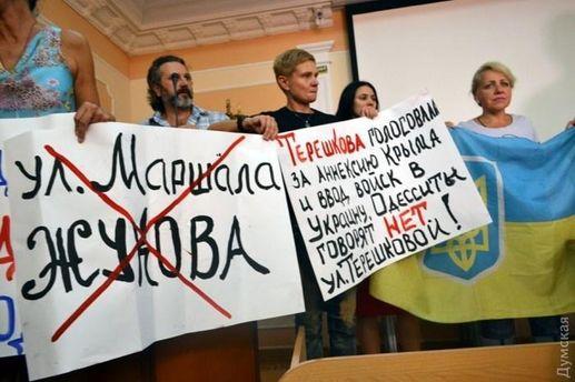 Во время слушаний в Одессе