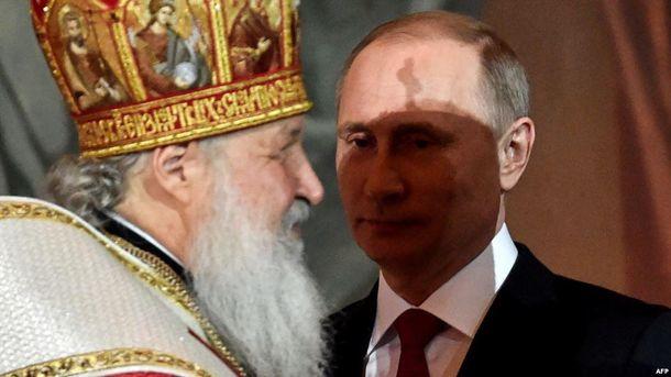 Глава РПЦ Кирило та Володимир Путін