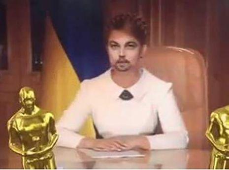 Тимошенко та Оскар