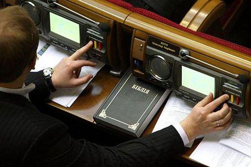Сможет ли парламент продуктивно работать?