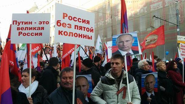 Акция в поддержку Путина
