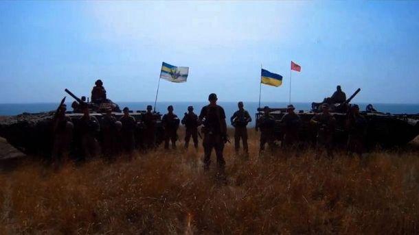 Украинские морские пехотинцы