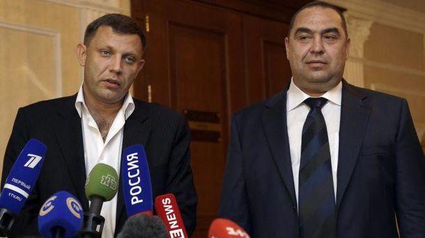 Ігор Плотницький та Олександр Захарченко