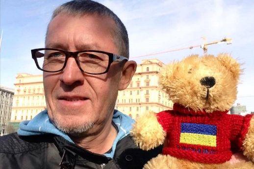 Російський журналіст Олександр Щетинін