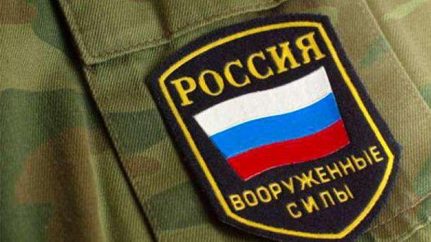 На Донбассе находится немало российских военных