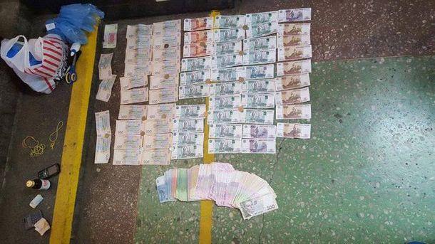 Полученные деньги