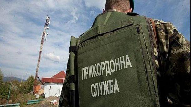 Порушників затримали прикордонники