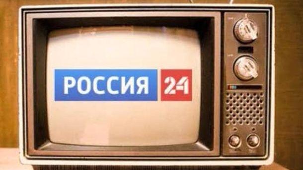 Оборудование помогало просматривать запрещены российские каналы