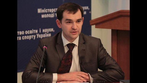 Сергій Храпатий