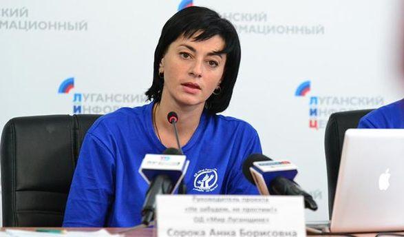 Анна Сорока