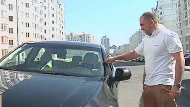 Мужчину избили за украинский флаг в Минске
