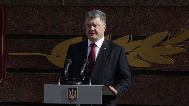 Петр Порошенко произносит речь