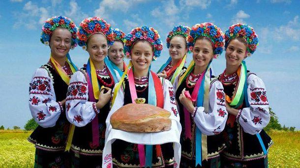 Українська гостинність