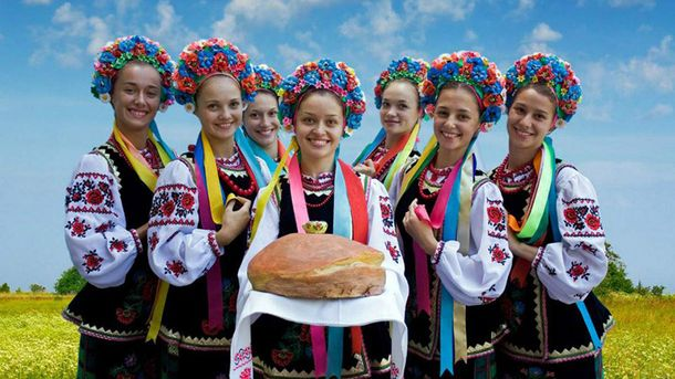 Украинское гостеприимство