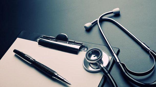 В Україні має з'явитися державне медстрахування