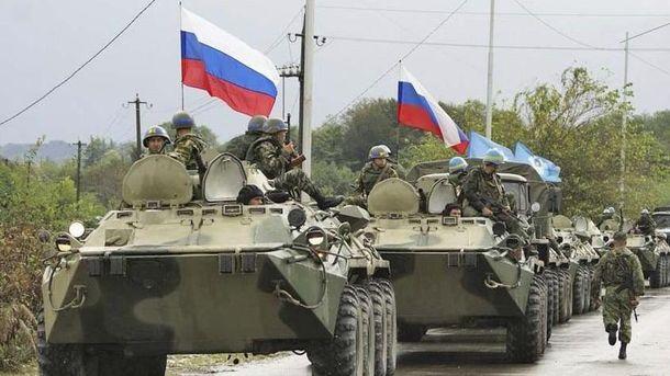 Російські війська