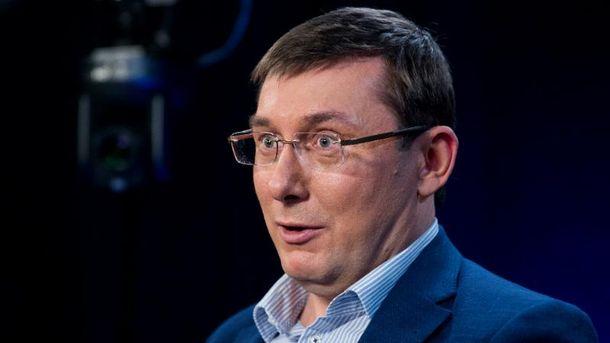 Луценко прокоментував можливий арешт Луценка